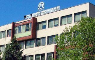 fabrika-11-oktomvri