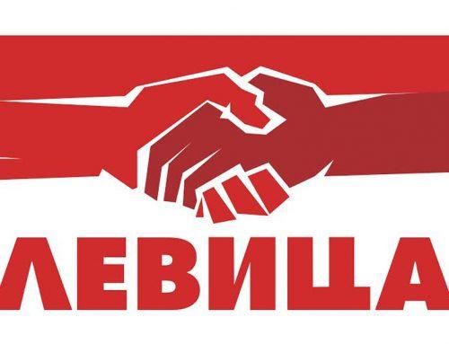 Левица со осуда за Министерството за внатрешни работи и ОЈО, бараат смена на Министерот и надворешна контрола на министерството и реквалификација на делото на обвинетите
