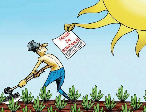 Приватизација на сонцето