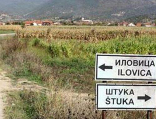 """Здрава Котлина: """"Власта да не даде дозвола за рудник во Иловица"""""""