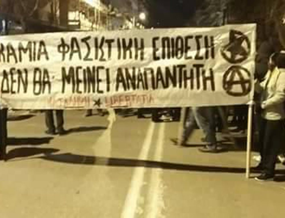 Антифашистички протести во Солун, поради палењето на центарот Либертатиа
