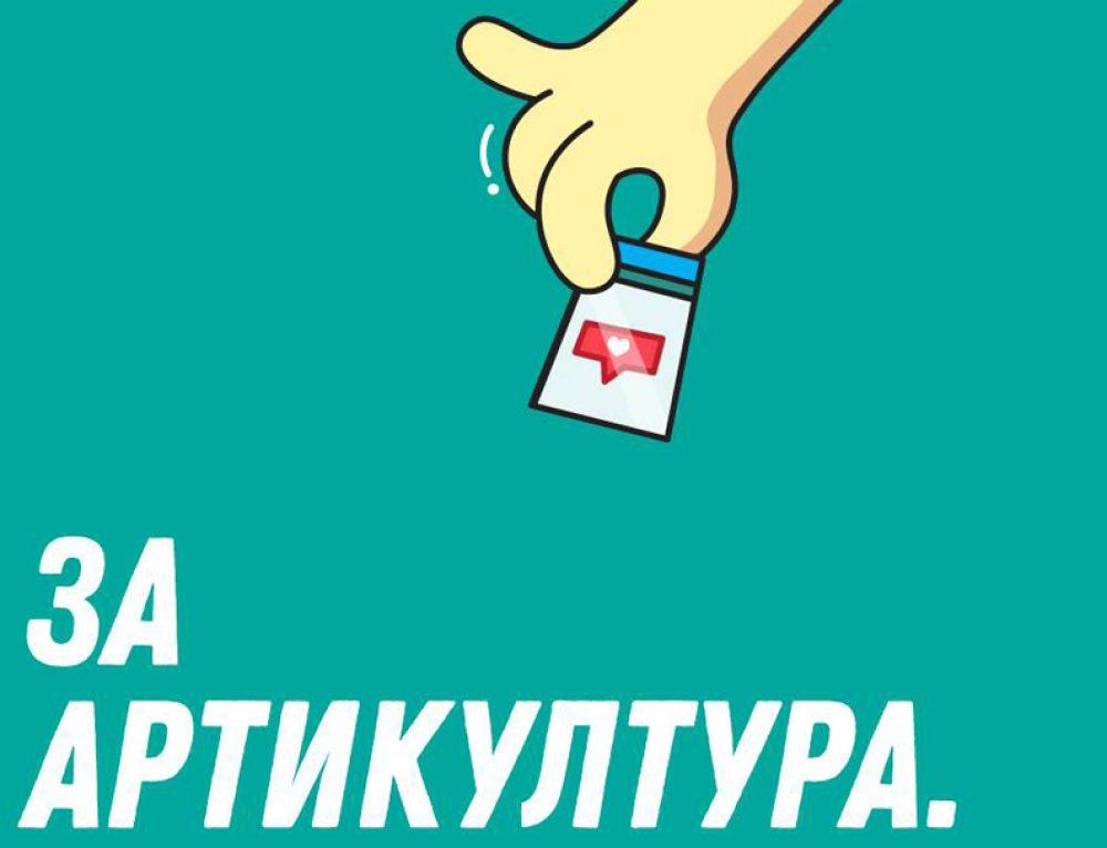 Задругата Артикултура во Битола, со јавен повик за донации со цел да опстане