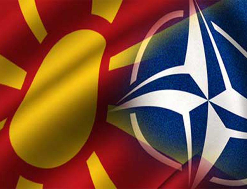 """НАТО и Македонија (кој добива и кој губи од """"евро-атланските интеграции"""")"""