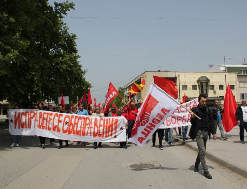 Синдикатите и работничките партии во пресрет на Први Мај (глобален и локален поглед на моменталната ситуација)