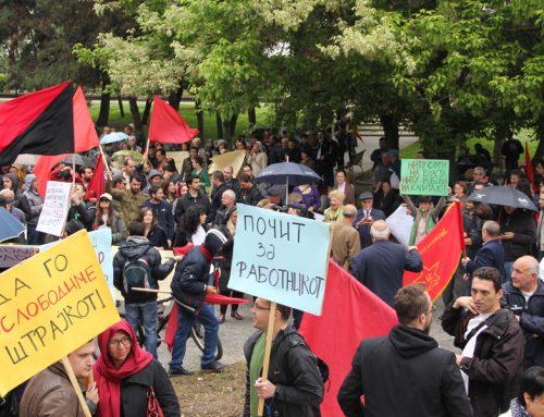 Прекувремена работа – причина плус за протест на 1 Мај