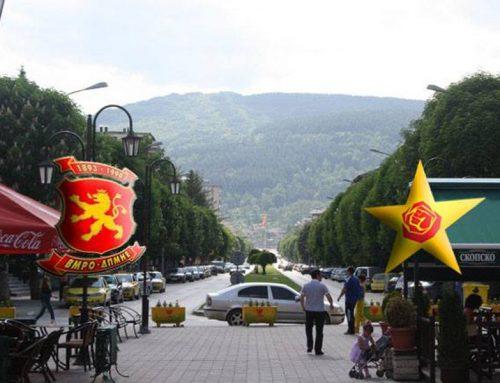 Та не се саде ВМРО и СДСМ исти, та не се саде тука