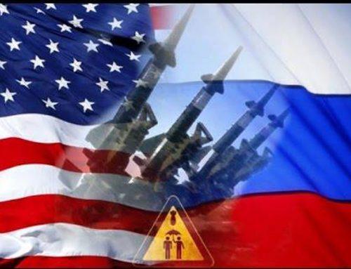 За кого си? За Америка, или за Русија?