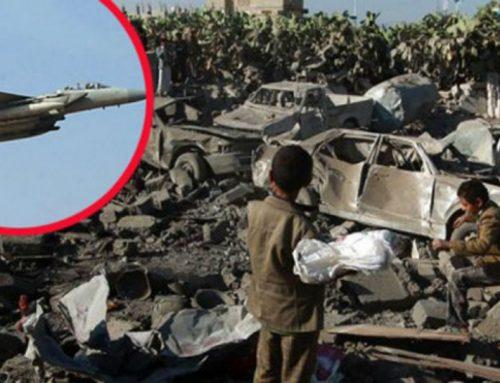 Дали македонското МНР ќе го осуди масакрот врз цивили во Јемен што го изврши Саудиска Арабија?