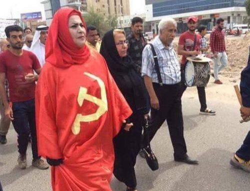 На предвремените избори во Ирак, победи сојузот на Садристите и Комунистичката партија во Ирак