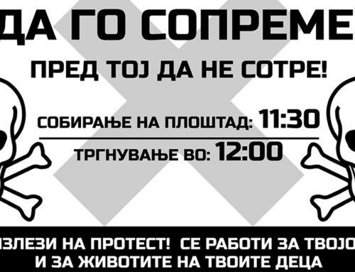 Струмичани најавија протест против рудник во Иловица