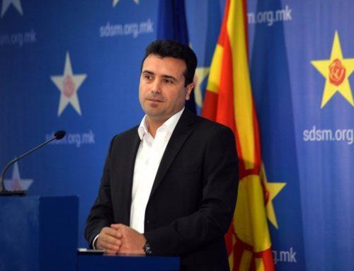 ВМРО почна СДСМ финишира, владата согласна за отворање на рудник во Иловица