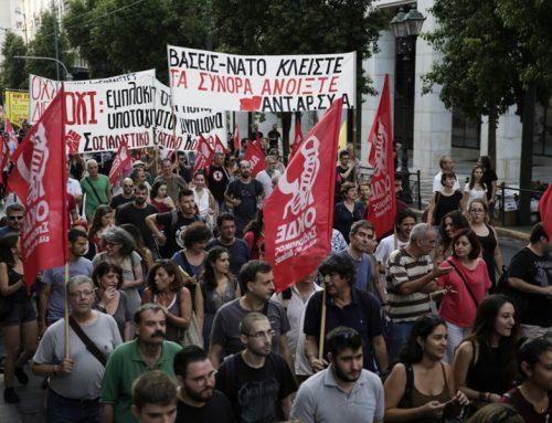 """И Грција """"прослави"""" за НАТО самитот"""