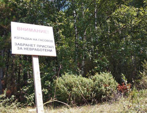 Активистите се сè уште претпазливи после изјавата на Шилегов за привремено стопирање на изградбата на гасоводот