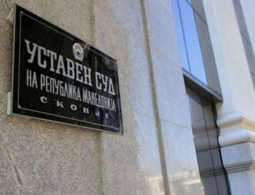 Уставен суд сакајќи да спречи локални референдуми отвори можност за нови референдуми во Босилово и Ново Село