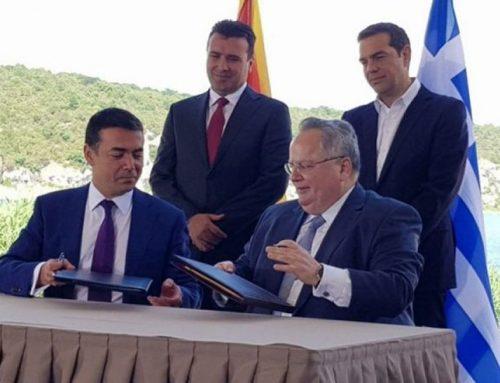 """(ВИДЕО) Договорот меѓу Грција и """"Втората страна"""": Пандорина кутија или излез од лавиринтот"""