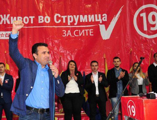 """Членовите на СДСМ со ултиматум до Зимбаков и Заев: """"да се изјаснат против рудникот на смртта"""""""