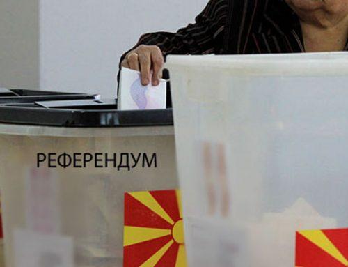 """Босилово и Ново село со минимална излезеност на референдумот: """"не прифаќаме манипулации"""""""