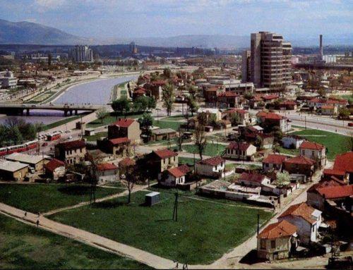 """Просторот околу """"Холидеј ин"""" некогаш бил спокојно место полно со зеленило, а сега пренатрупан со коли и бетонски згради и со закана за нови"""