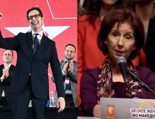 Партиски кандидати и натпартиски очекувања