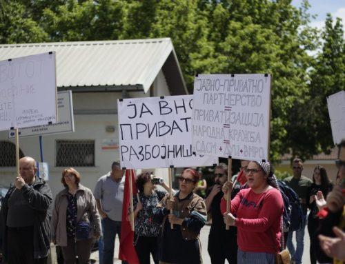 Први мај во Скопје одбележан со неколку протестни и културни активности, СЦ Дуња со протест пред Министерство за здравство