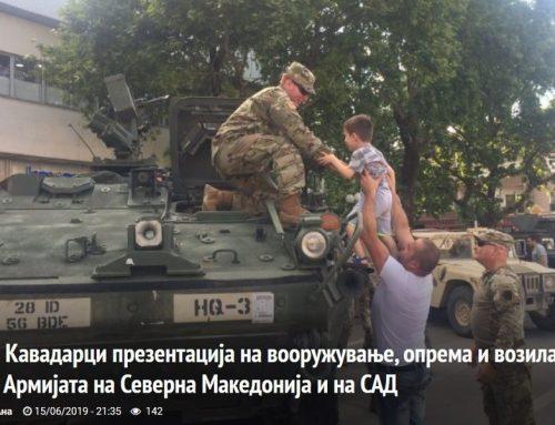 Реакција на Меѓаши по повод презентацијата на оружјето на НАТО војската и злоупотребата на децата во неа