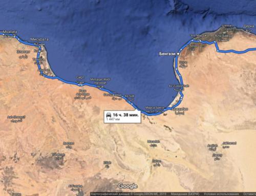 Маската на Либија: Гадафи и Хафтар
