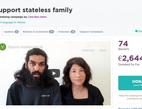 Поддршка за Литал Бен Хаим и Винас