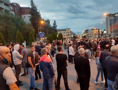 Барањата на протестирачите до Владата