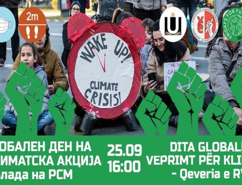ВО ПЕТОК: Протест по повод Глобалниот ден на климатска акција